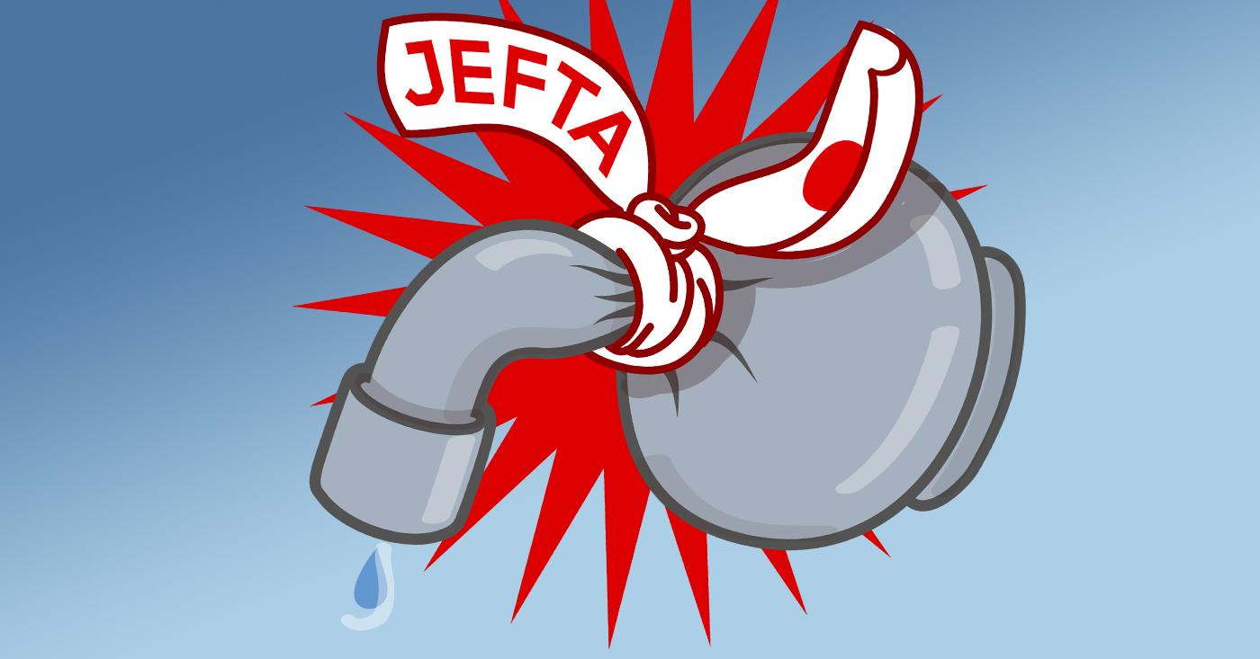 Jefta stoppen - Wasserprivatisierung verhindern, Campact startet einen Appell